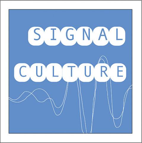 Signal Culture